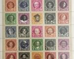 David_Stamps